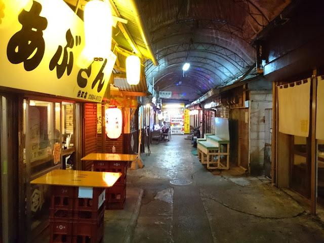 栄町市場商店街の写真