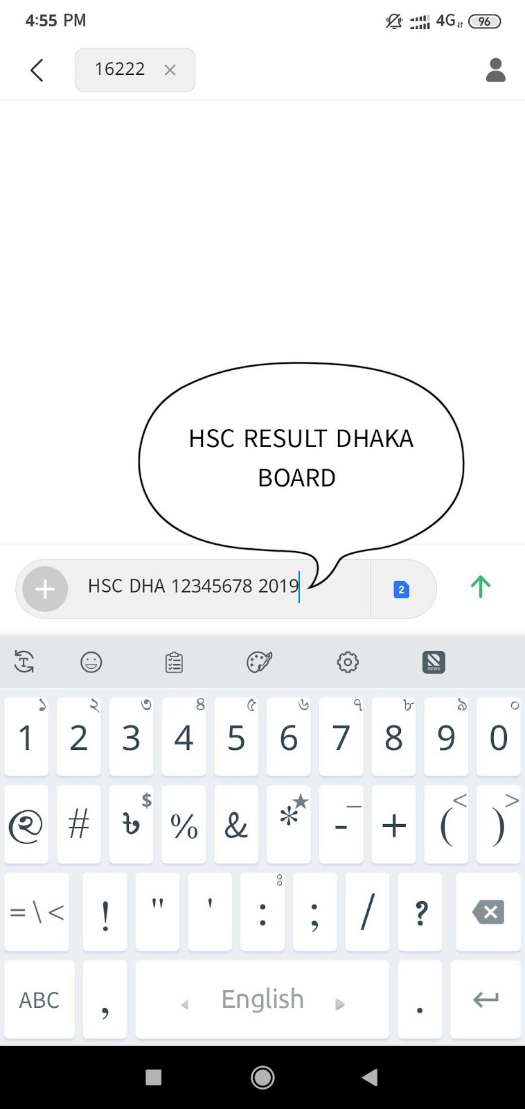 HSC Result 2019 Dhaka board SMS Format
