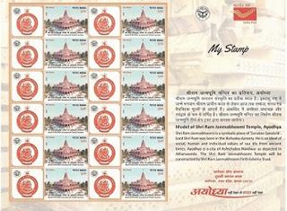 Postal Stamp on Model of Shri Ram Janmabhoomi Temple Ayodhya