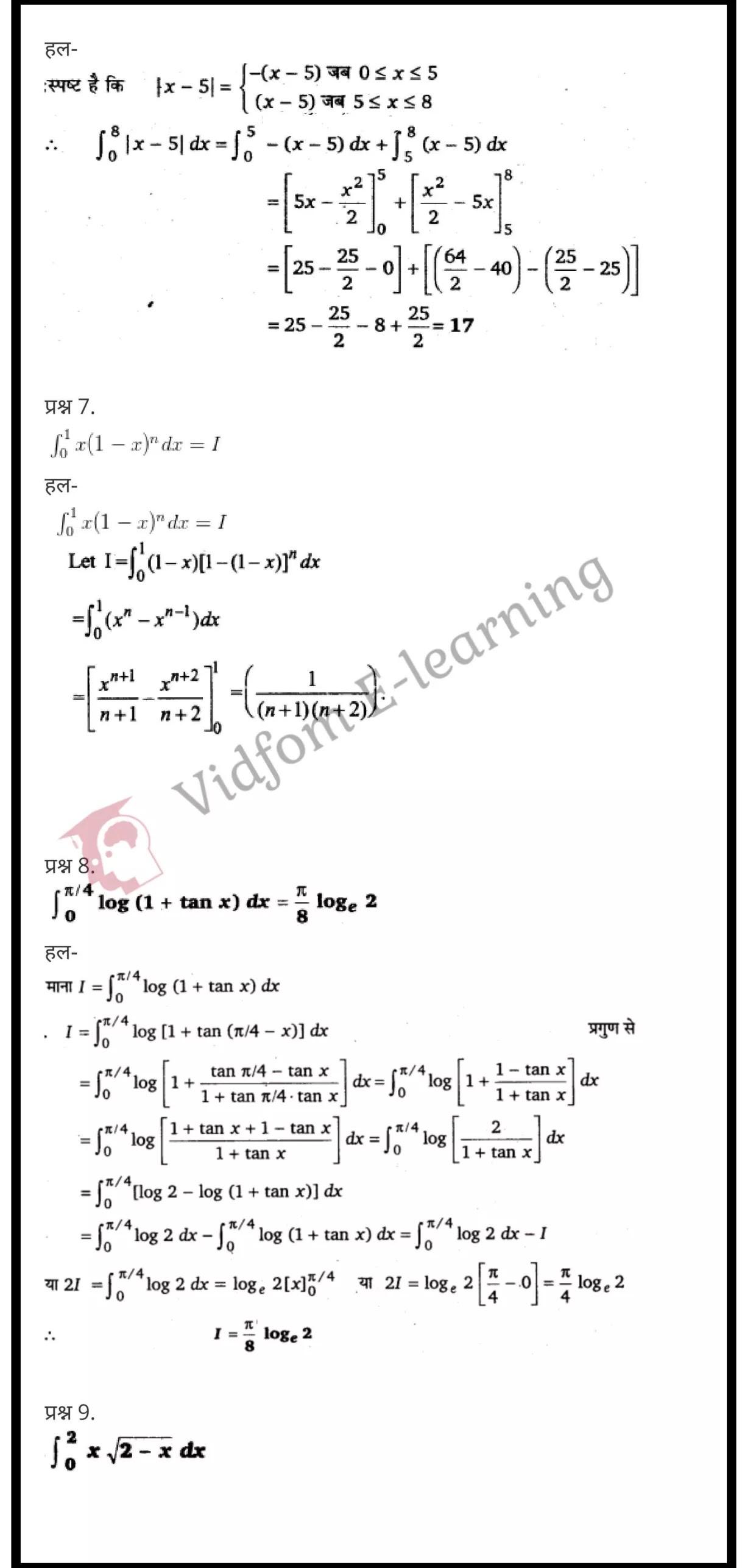 class 12 maths chapter 7 light hindi medium 80