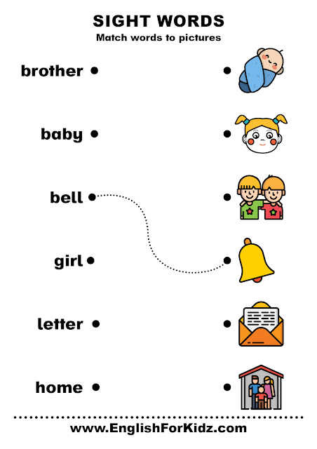 Sight words worksheets - matching words to pictures