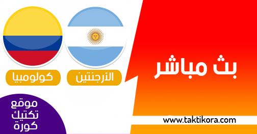 مشاهدة الأرجنتين وكولومبيا بث مباشر اليوم 15 يونيو 2019 مباريات كوبا أمريكا 2019 على bein sports