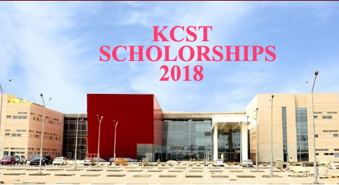 Gulf Kuwait (KCST) University Science & Technology Graduate Scholarship Apply 2018
