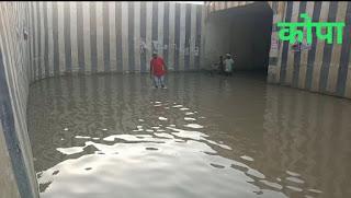 कोपा व घुठ्ठा में बने रेलवे के अंदर पास में भरा बारिश का पानी राहगीरों को हो रही समस्या | #NayaSaberaNetwork