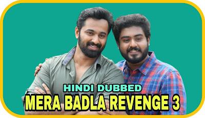 Mera Badla Revenge 3 Hindi Dubbed Movie