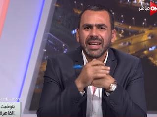 برنامج بتوقيت القاهرة مع يوسف الحسينى حلقة 9-8-2017