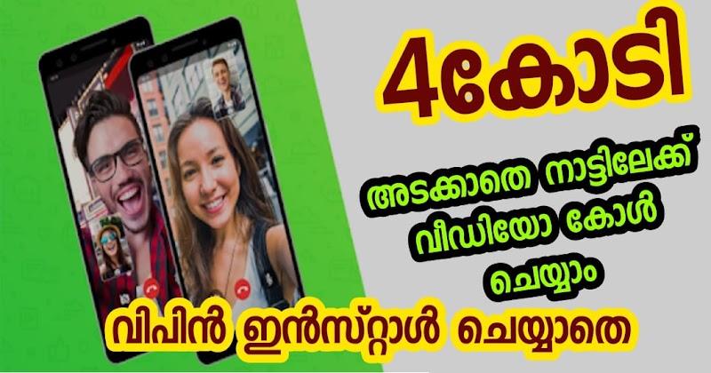 GoChat Messenger Android & iOS App