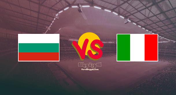 نتيجة مباراة ايطاليا وبلغاريا اليوم 2 سبتمبر 2021 في تصفيات أوروبا المؤهلة لكأس العالم 2022