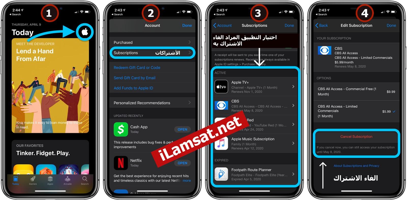 طريقة إالغاء اشتراك التطبيقات علي حسابك في Apple id