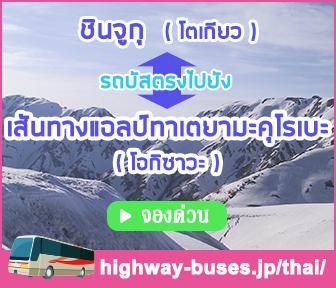 highway-buses