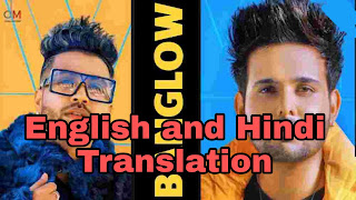 Banglow Lyrics | Translatio | in English/Hindi  - Avvy Sra | Afsana Khan