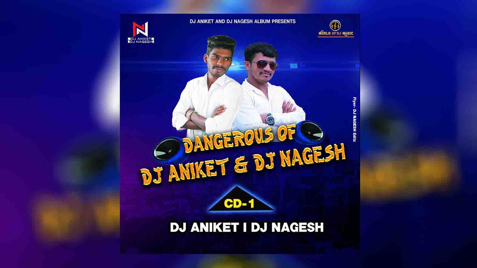 Kathin Ghongda - Dj Aniket & Nagesh
