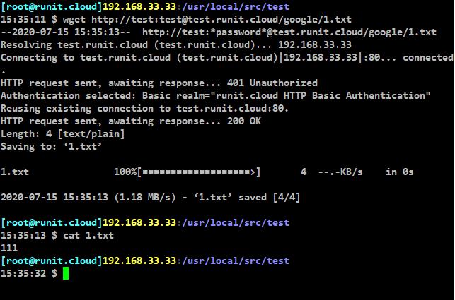 [WEB] htpasswd를 사용해서 HTTP 기본 인증 자동 로그인 사용하기