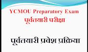 Preparatory exam admission process