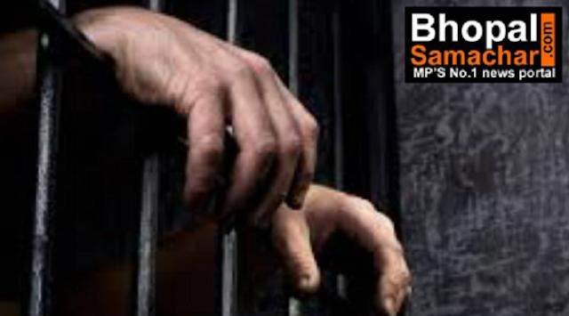 BHOPAL NEWS : मारपीट के आरोपी पार्षद पति खरे पहुंचे जेल
