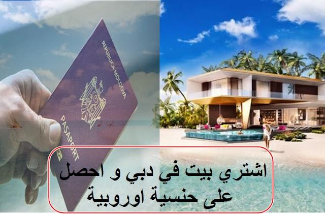 مجلة المراة المغربية