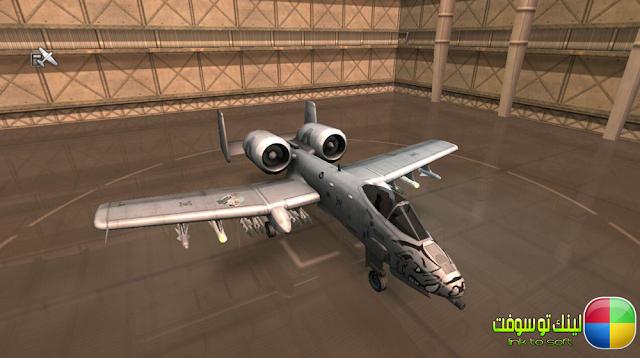 تحميل افضل العاب طائرات هليكوبتر حربية مجانا