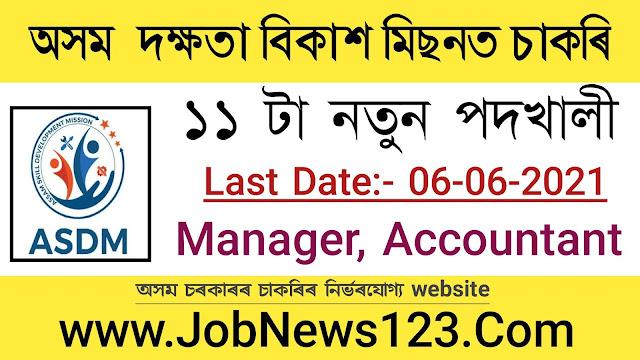 Assam Skill Development Mission (ASDM) Recruitment 2021:
