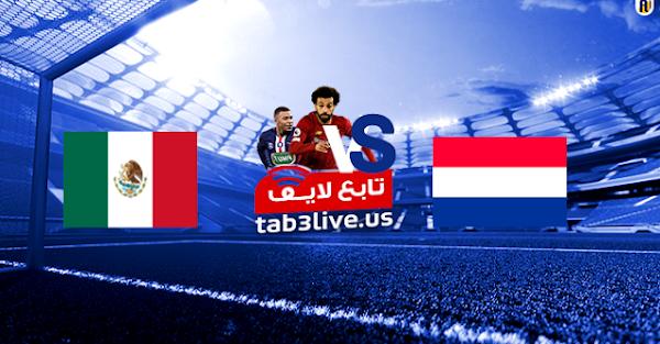 مشاهدة مباراة هولندا والمكسيك بث مباشر  اليوم 2020/10/07 مباراة ودية