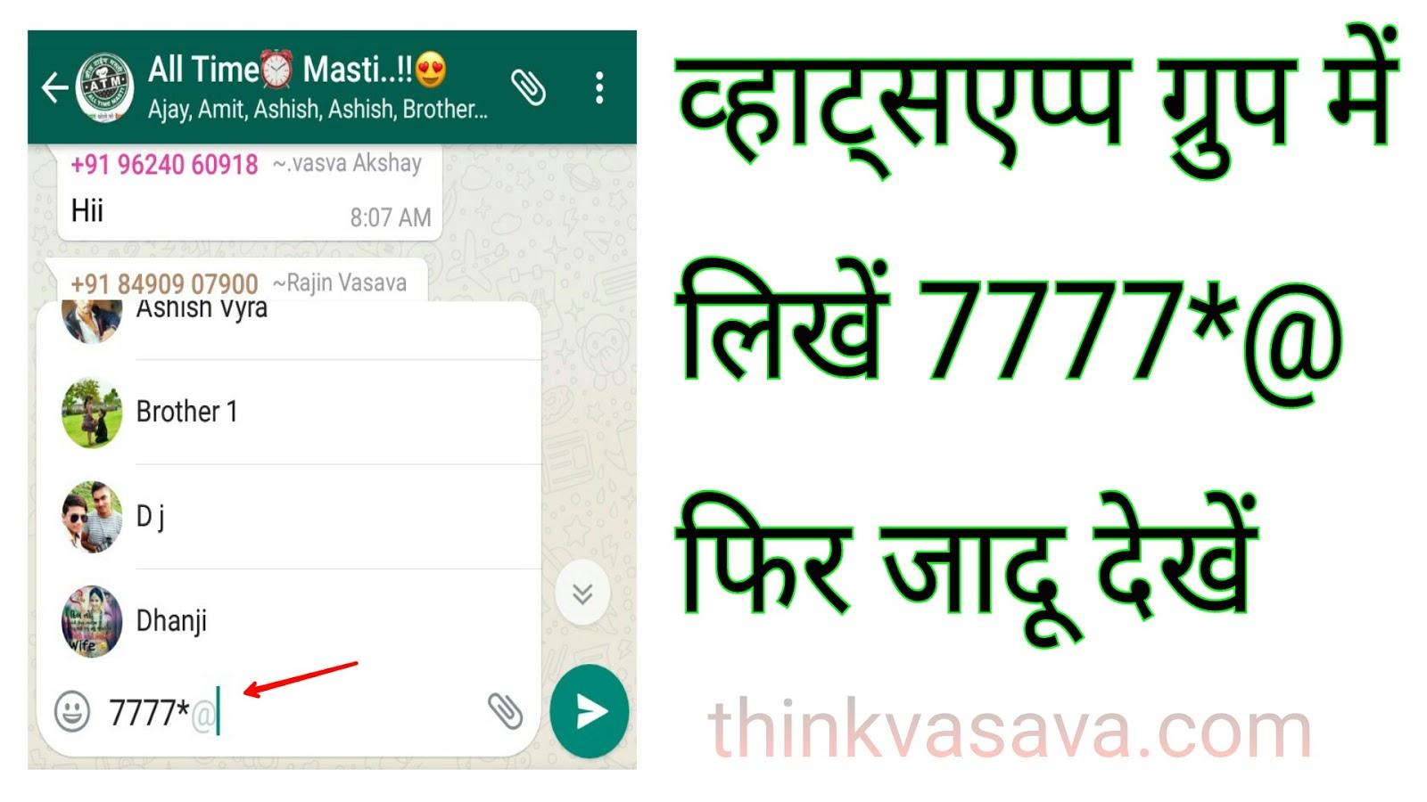 Whatsapp Me 7777*@ Likhe Or Jadu Dekhe