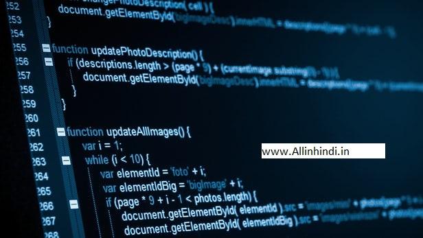 programming languages in hindi