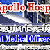 Resident Medical Officer needed at Applo Hospitals Dhaka in June 2019 . Newbdjobs.com