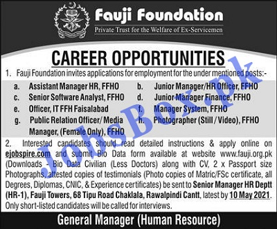 fauji-foundation-jobs-2021-apply-online-via-ejobspire-com