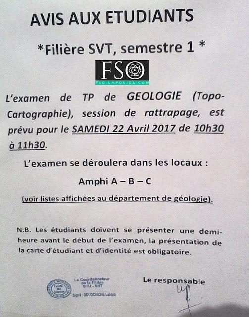 """SVT S1 : Examen de rattrapage de TP """"Géologie"""""""