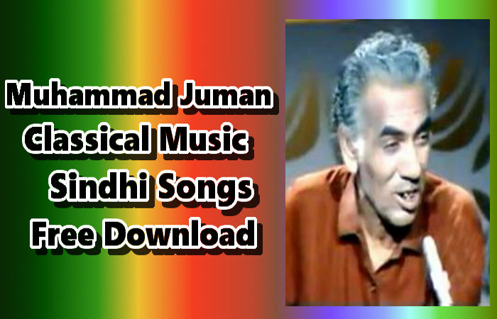 Classical Music MP3 Sindhi Songs Download | Muhammad Juman