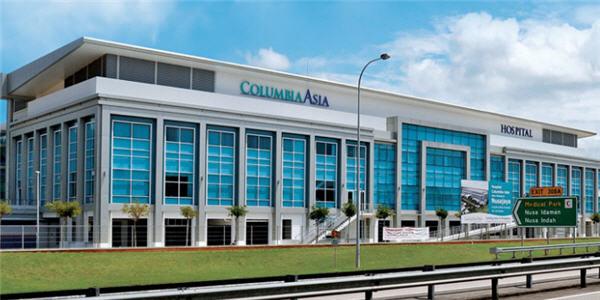 jawatan kosong columbia asia hospital 2017 jawatan kosong