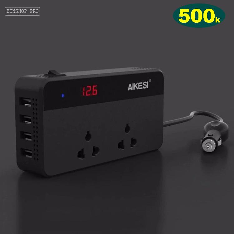 Aikesi AKS-9005
