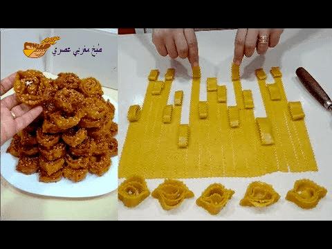 وصفات طبخ | مقادير الشباكية المغربية وأنواعها