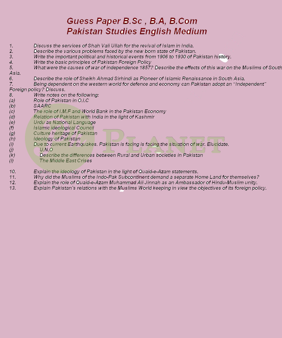 Pak Study English Medium Guess Paper