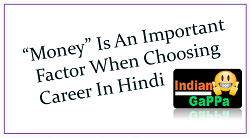 """Money"" is an Important Factor When Choosing Career In Hindi"