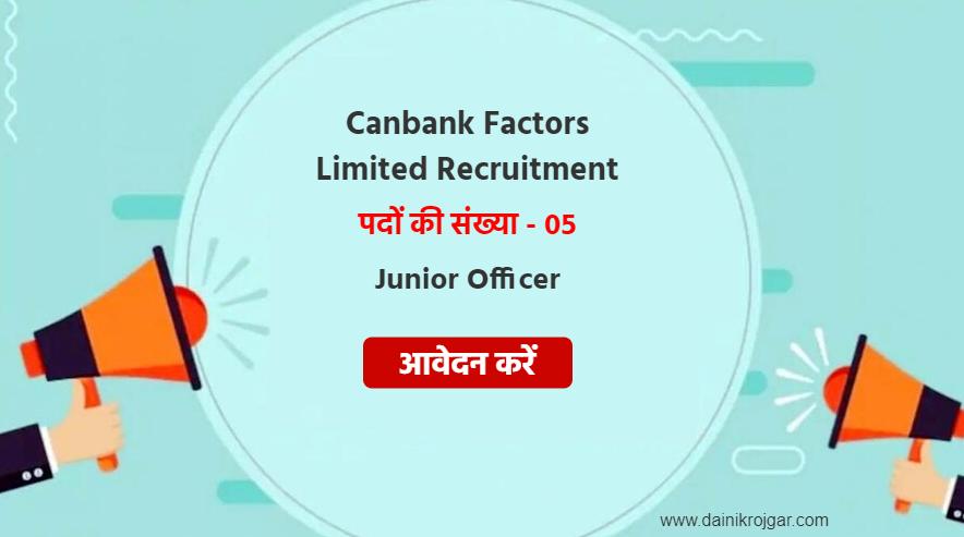 Canbank Factors Limited Junior Officer 05 Posts