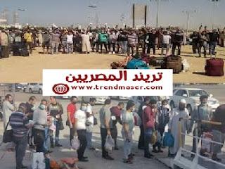 صورة أرشفية مصريين عائدون من الخارج