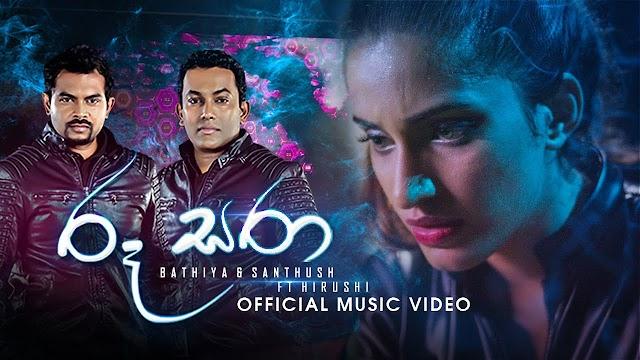 Roo Sara (රූ සරා) - Bathiya & Santhush feat. Hirushi