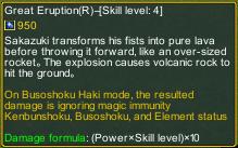 Dream One Piece 4.2 Great Eruption detail