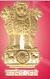 Manipur-Judicial-Service