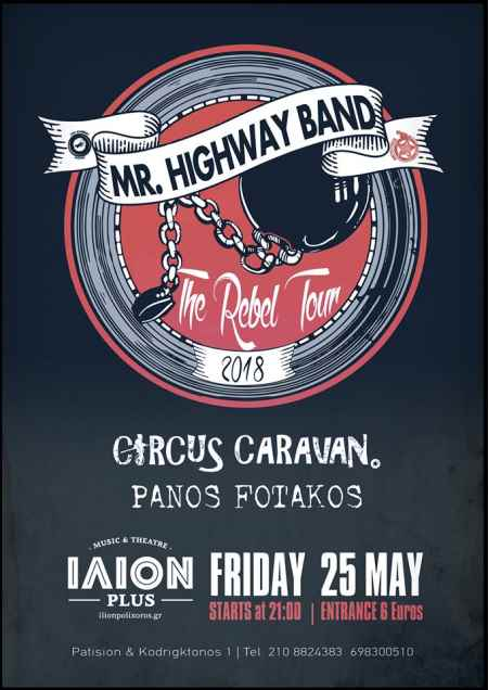 Mr.Highway Band: Παρασκευή 25 Μαΐου @ ΙΛΙΟΝ Plus w/ Circus Caravan, Panos Fotakos