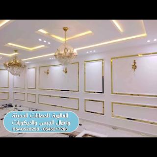 أهم فوائد وخواص الدهانات من شركة دهانات العالميه بجده - دهانات جدة