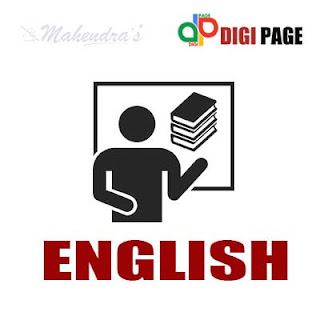 DP | Finite And Non-Finite Verbs | 21 - 11 - 2017