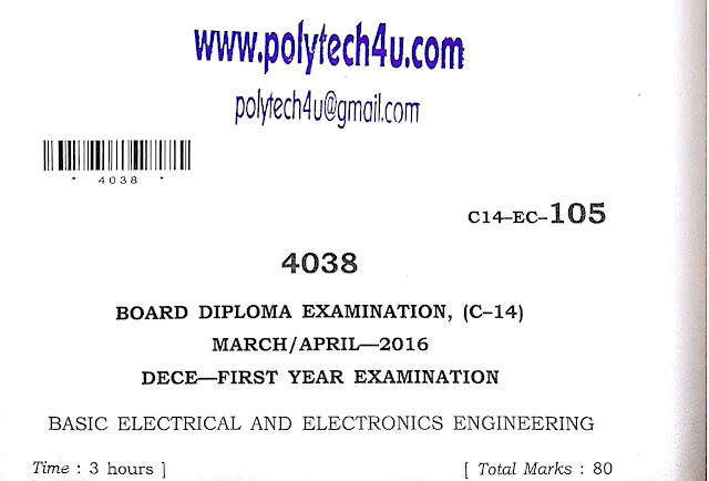 BASIC ELECTRICAL AND ELECTRONICS ENGINEERING SBTETAP C-14 DCE OLD QUESTION PAPER