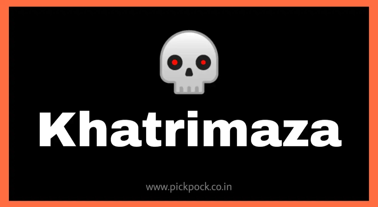 Khatrimaza, khatrimaza Movie Download Website, khatrimaza full, pickpock