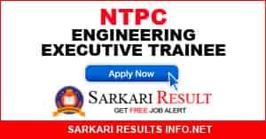 NTPC Engineering Executive Trainee Online Form 2021