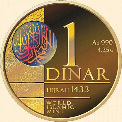 Zakat: dinar #1