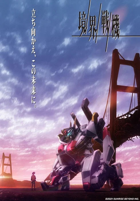 El anime Kyōkai Senki