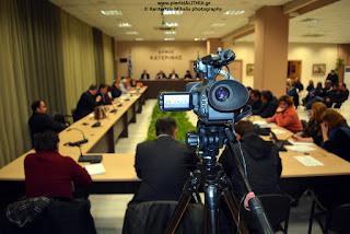 Πρόσκληση συνεδρίασης Δημοτικού Συμβουλίου Κατερίνης