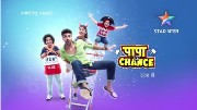 Star Bharat new upcoming crime comedy drama TV Show Papa by Chance, story, timing, TRP rating this week, actress, actors name with photo