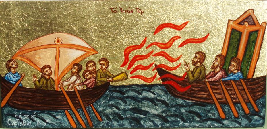 Serangan Api Yunani